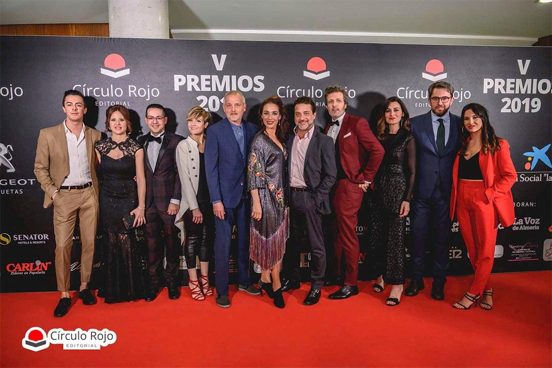 gala-circulorojo-2019